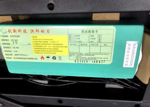 Аккумулятор для электросамоката Kugoo m2 купить в Москве