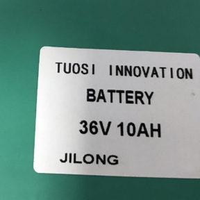 Аккумулятор для электросамоката Kugoo m2